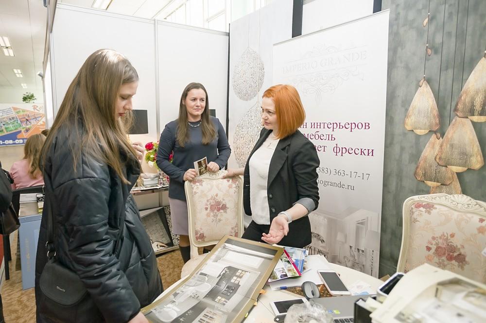 Состоялась V выставка недвижимости «СтройГород Новосибирск»