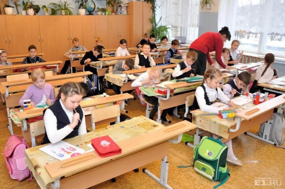 Третью смену в школах РФ ликвидируют в ближайшие 3 года