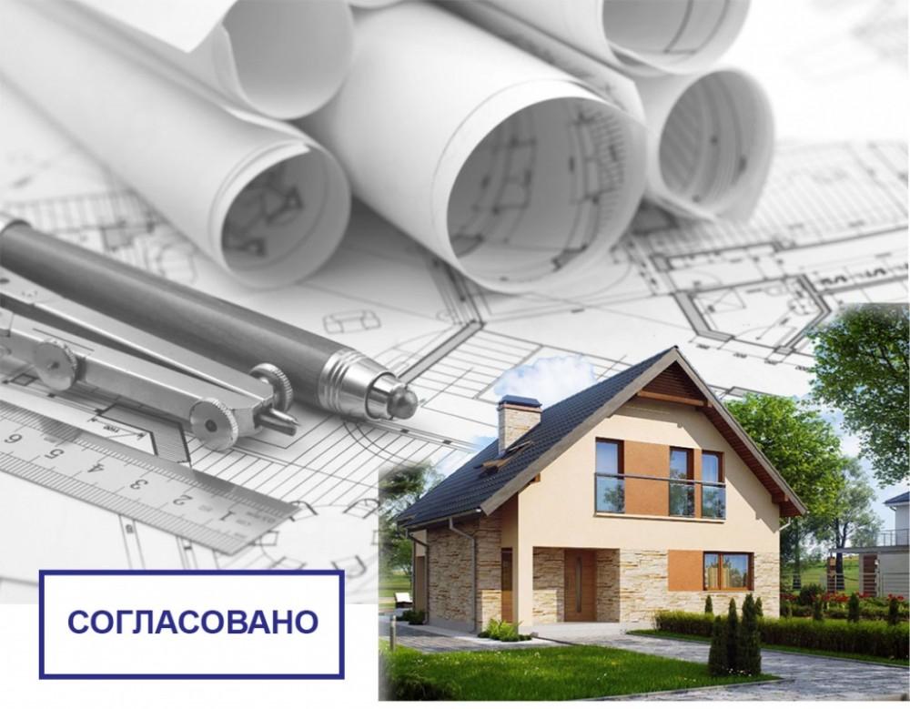 Утверждены формы уведомлений о начале и завершении строительства объектов ИЖС
