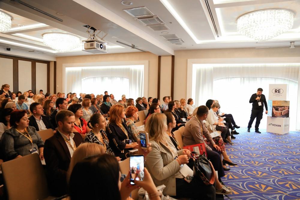 В Новосибирске прошел Сибирский форум по недвижимости