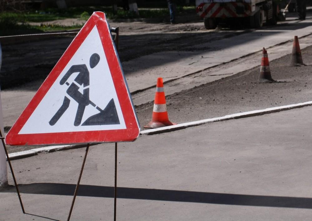 На нацпроект «Безопасные и качественные автомобильные дороги» Новосибирской области выделят почти 39 миллиардов рублей