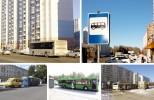 Общественный транспорт в Новосибирске