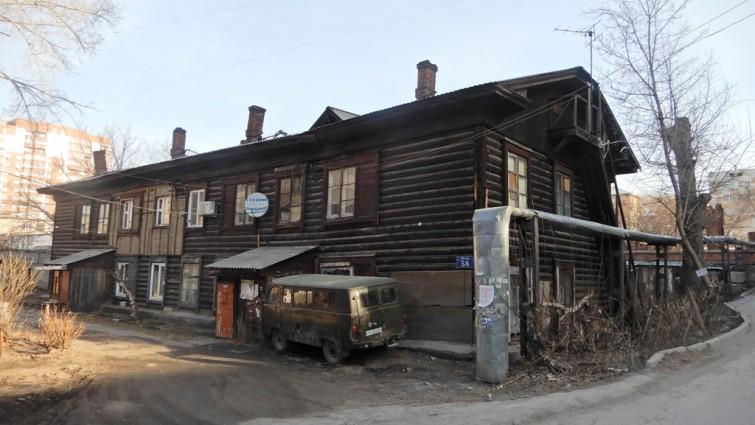 Новосибирск жилая недвижимость