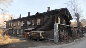 Изменения в свод правил 368 «Здания жилые. Правила проектирования капитального ремонта»