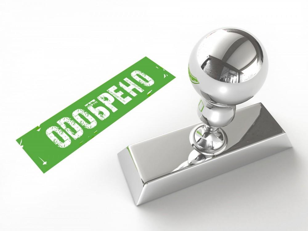 В России сократился объем выдачи ипотеки