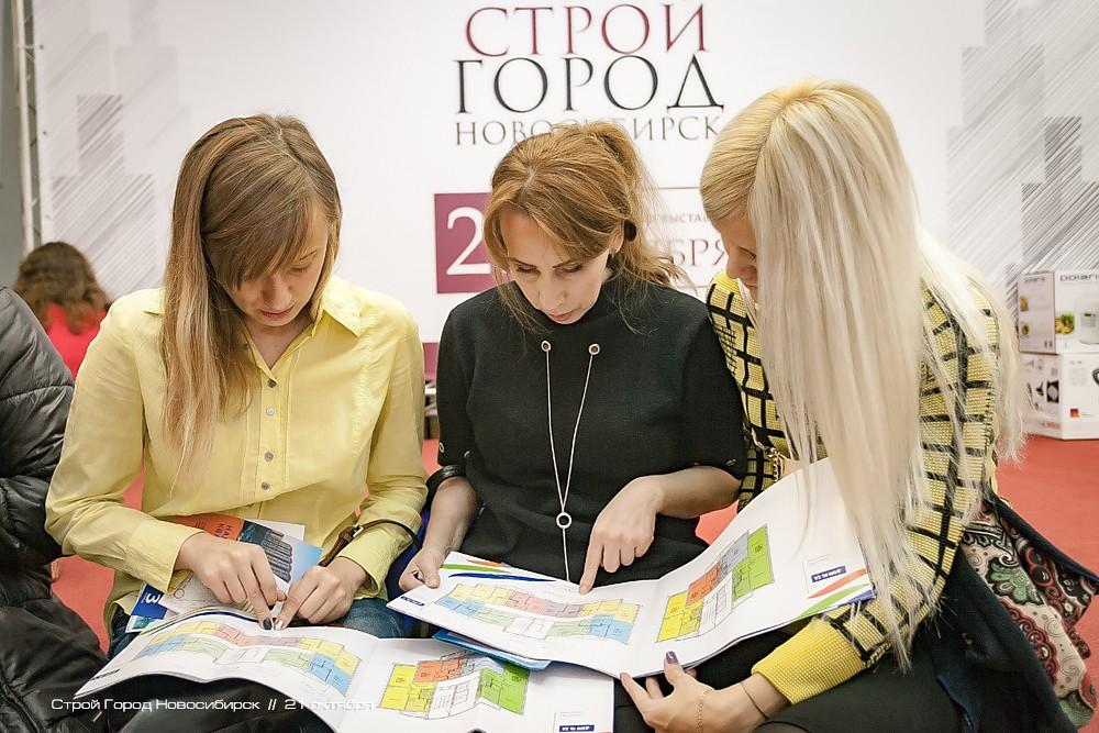 Лучшая новостройка для Новосибирска