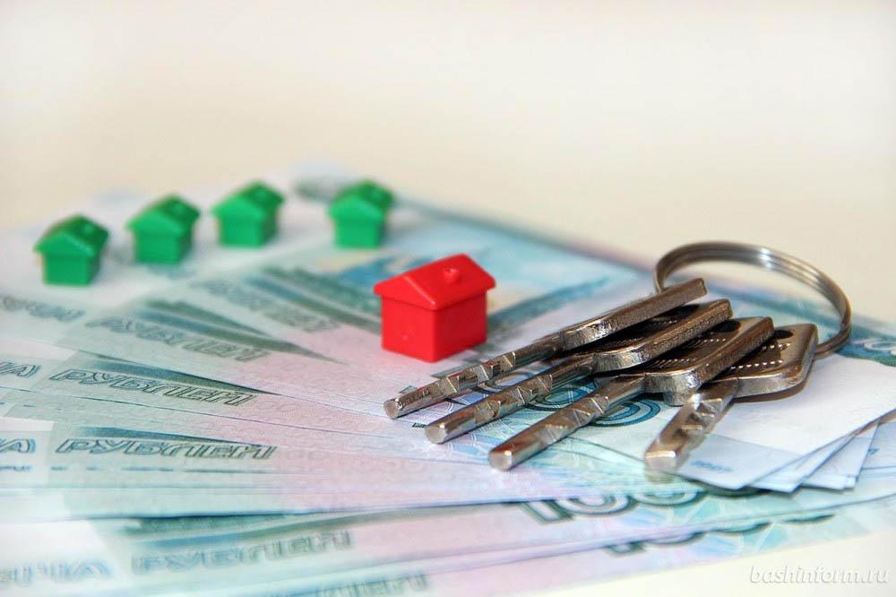 Снизилась средняя ставка по ипотеке