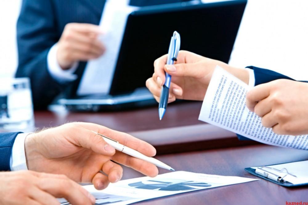 Консультацию по оформлению недвижимости можно получить в Кадастровой палате