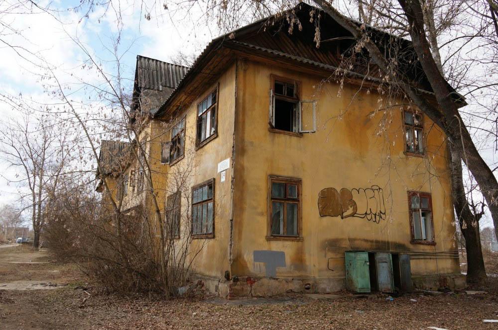 Площадь аварийного жилья в РФ осталась на уровне пятилетней давности