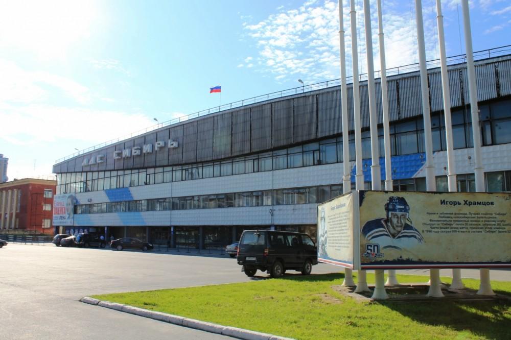 Оценка состояния ледового дворца спорта в Новосибирске завершится осенью