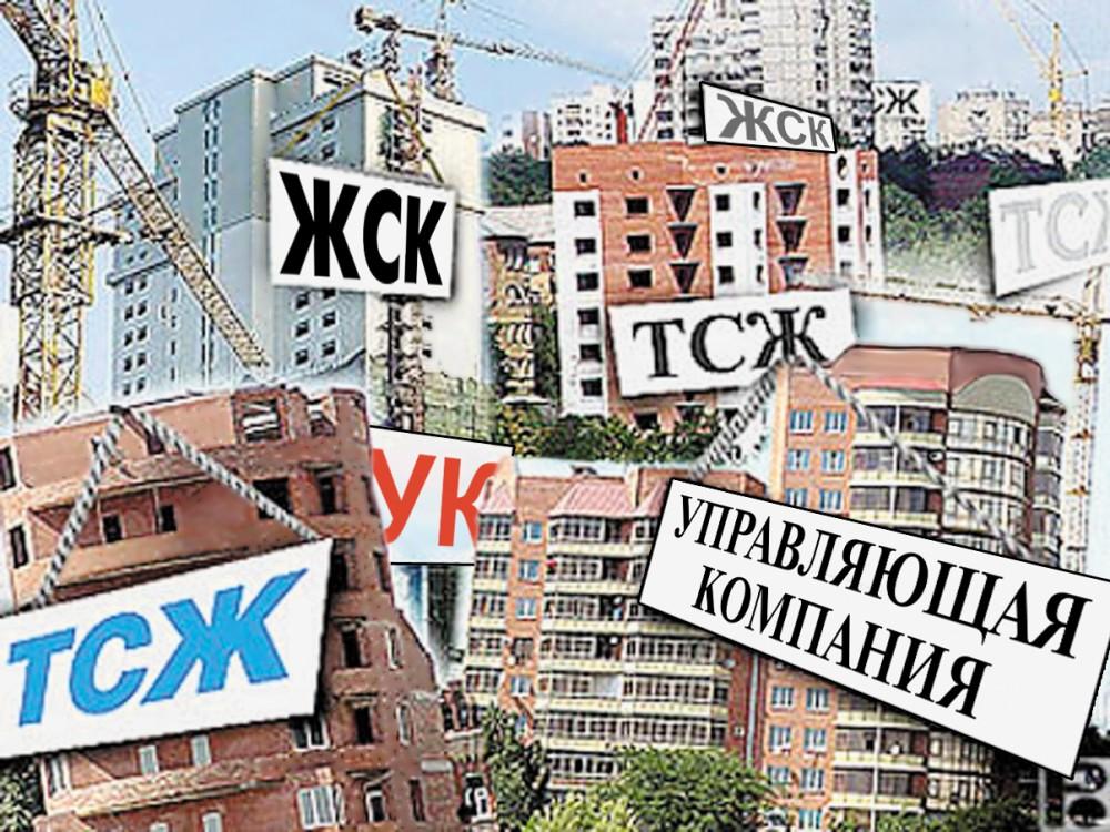 Минстроем России упрощен порядок ведения реестра лицензий управляющих компаний