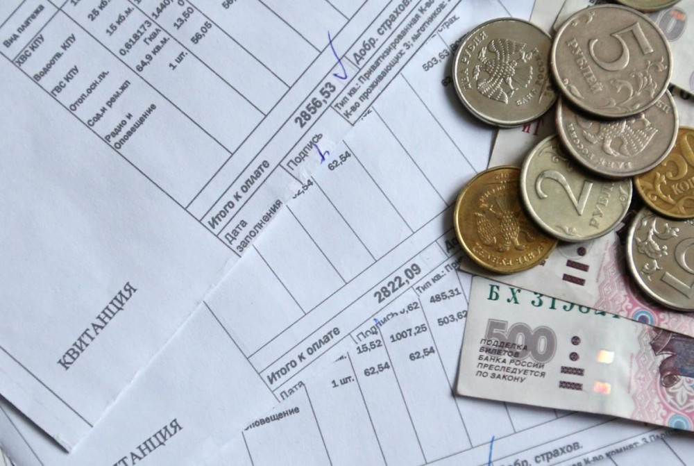 В России появится новая квитанция за ЖКУ
