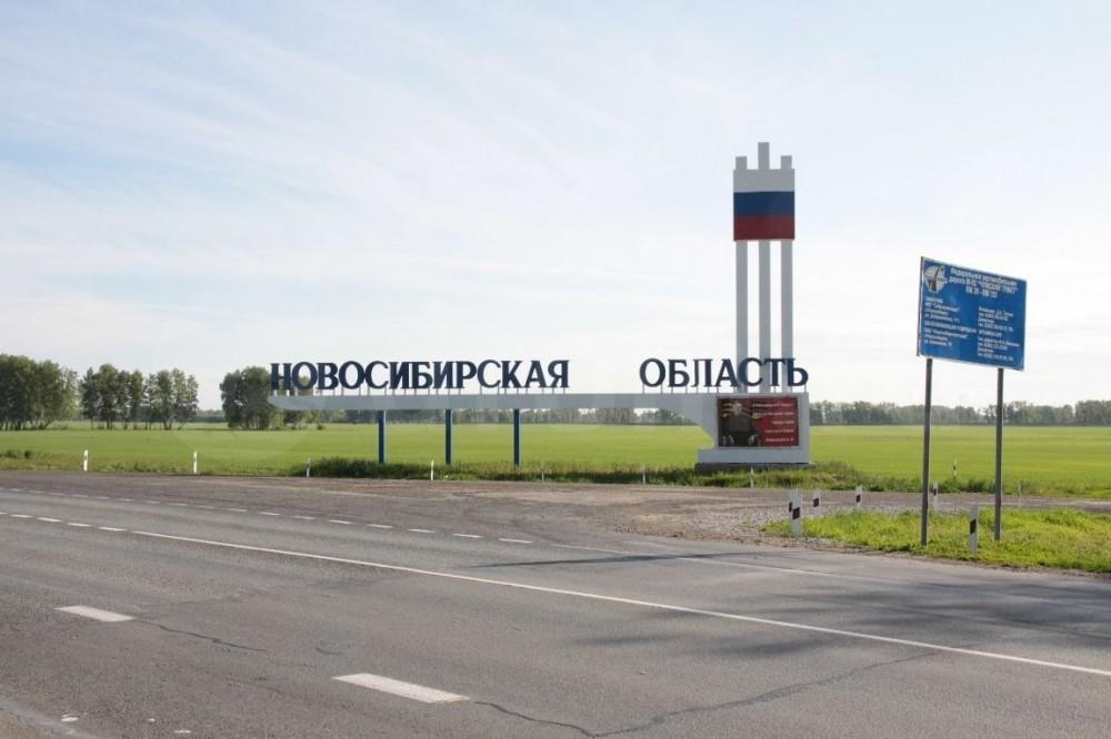 Новосибирская область завершила работу по внесению границ муниципальных образований в ЕГРН