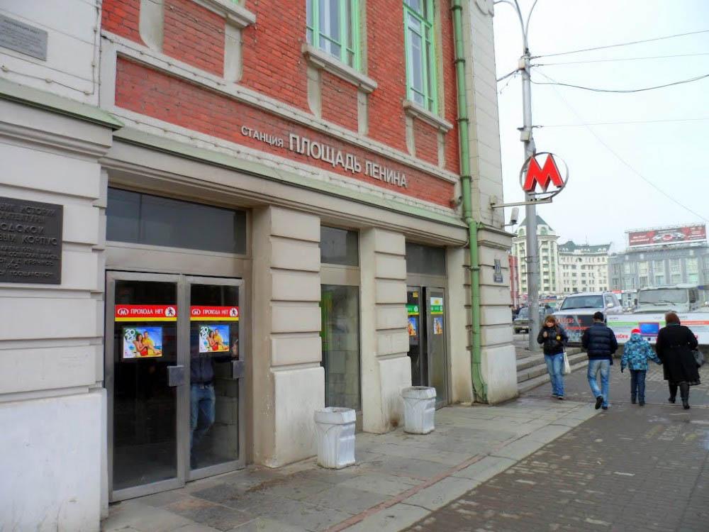 Аналитики назвали станцию новосибирского метро с самым дешевым жильём