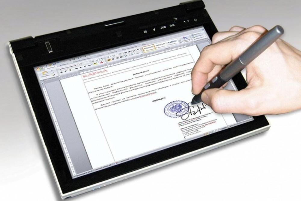 Порядок применения электронной подписи при оформлении недвижимости
