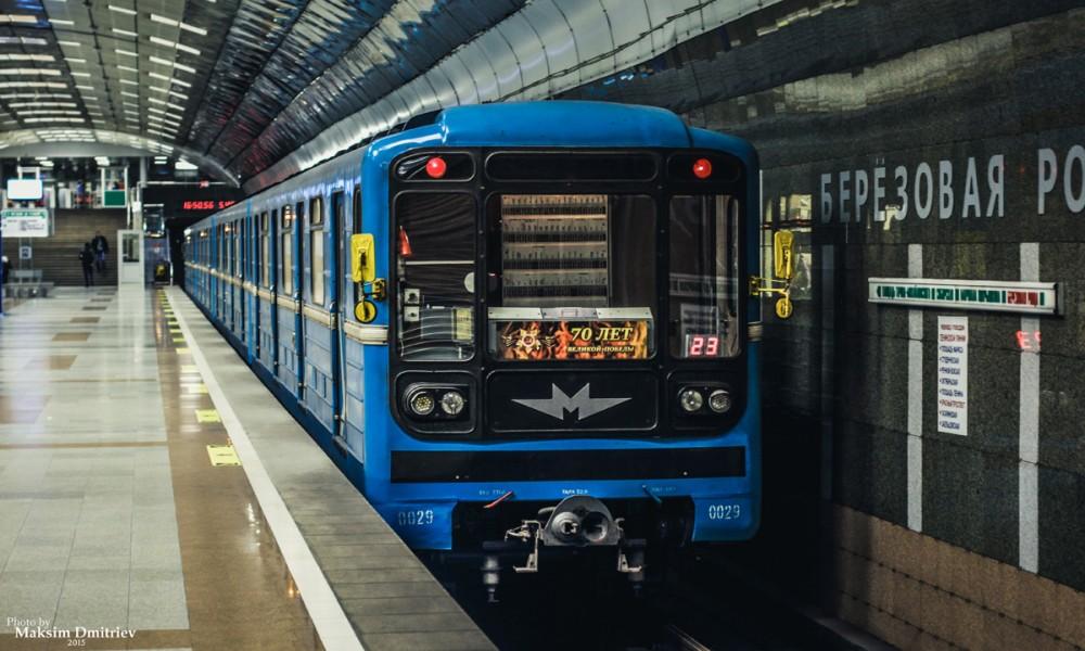 Определены этапы развития Новосибирского метрополитена