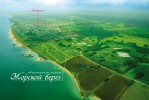 Поселок «Морской берег»