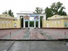 Вход в ПКиО «Центральный»