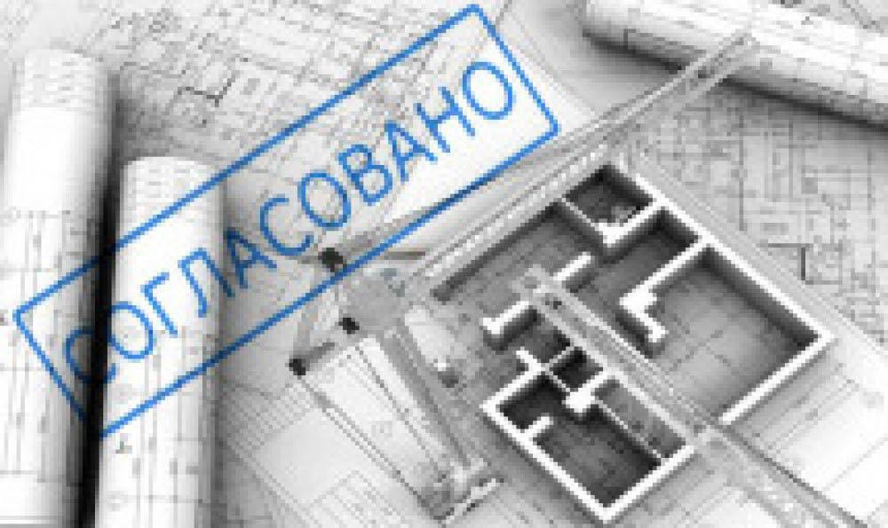 Минстрой утвердил 21 специализацию в сфере экспертизы проектирования