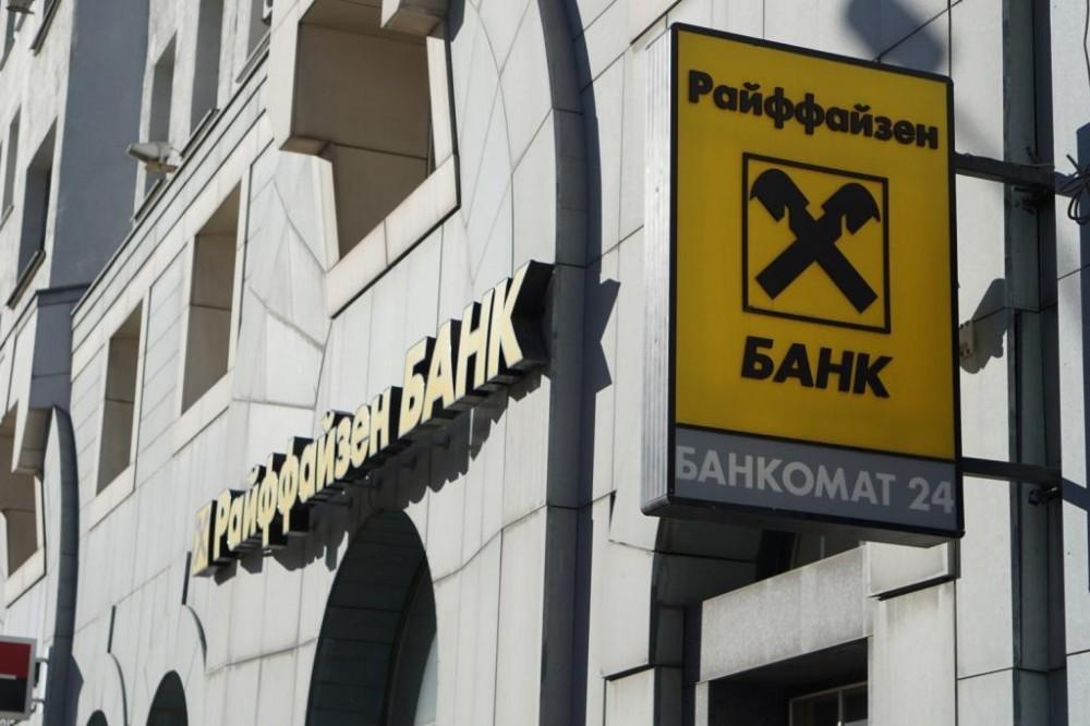 Райффайзенбанк снизил ставку по ипотеке до 9.79%