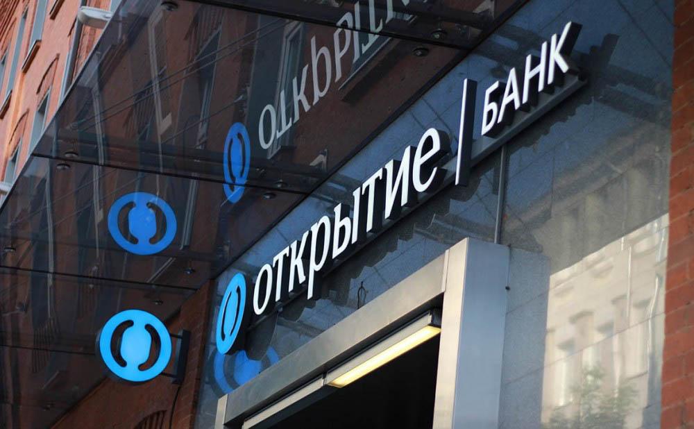 В банке «Открытие» отмечают рекордный рост ипотечных сделок