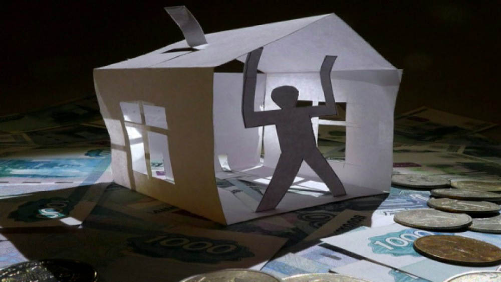 На поддержку ипотечных заемщиков выделено 2 млрд рублей