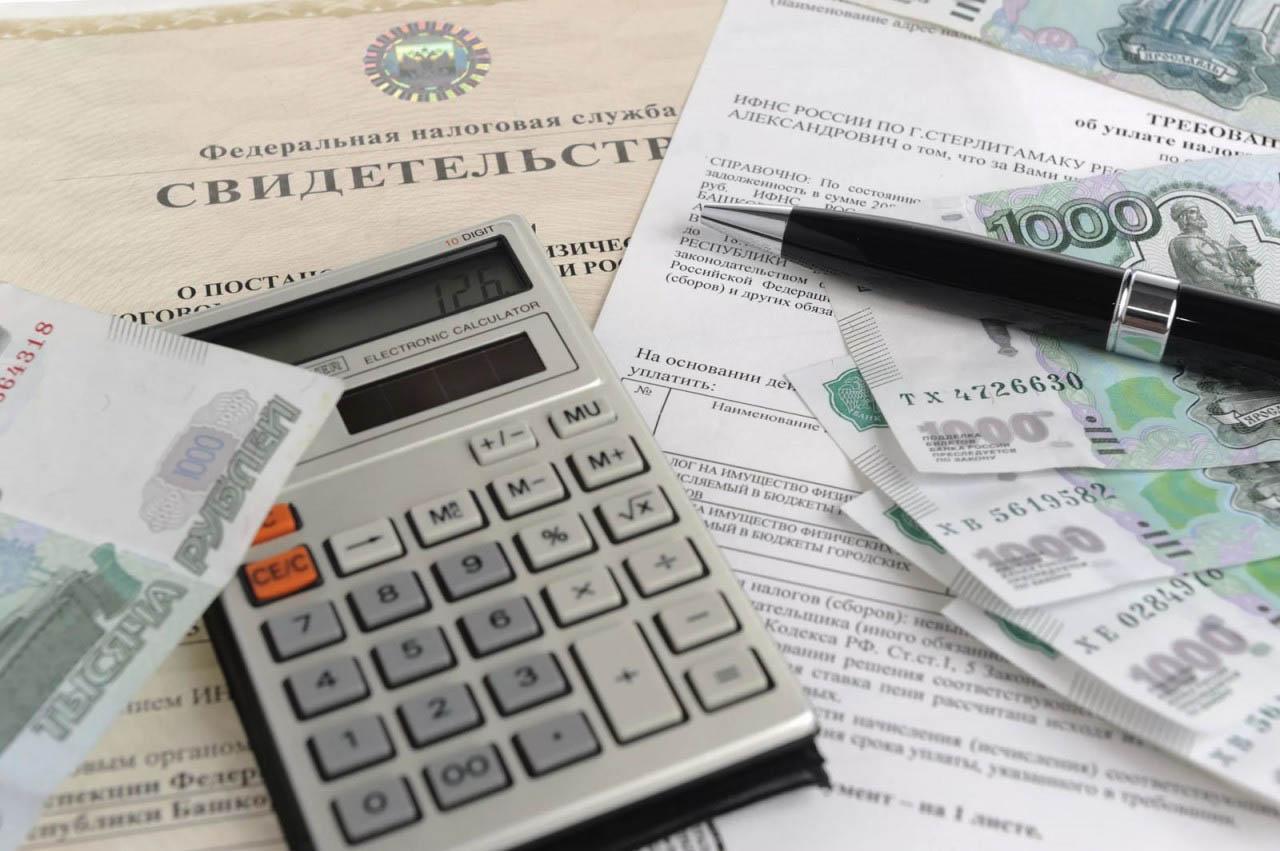 Налог на подарок от государства 42