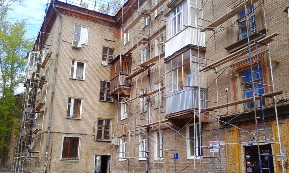 За пять лет в Новосибирске отремонтировано более 1650 многоквартирных домов