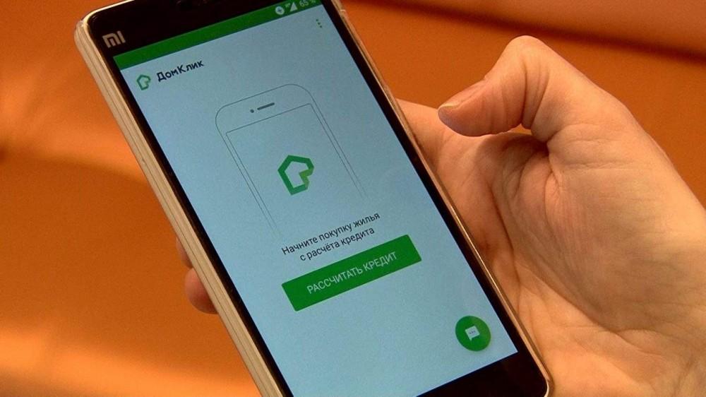 «ДомКлик» Сбербанка теперь поддерживает Apple Pay