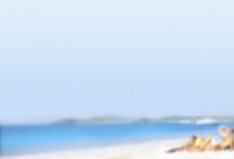Пляжи в городе и области