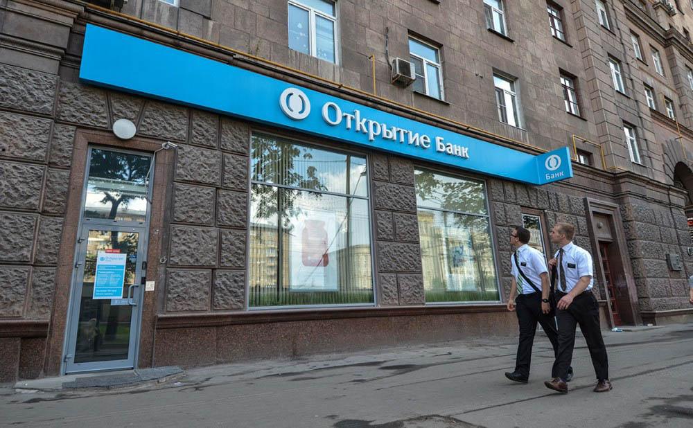Банк «Открытие» существенно нарастил портфель ипотечных кредитов