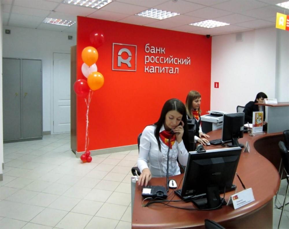 АИЖК стало акционером банка «Российский капитал»