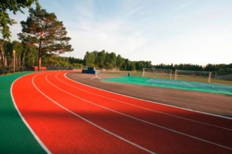 Спортивные объекты Новосибирска