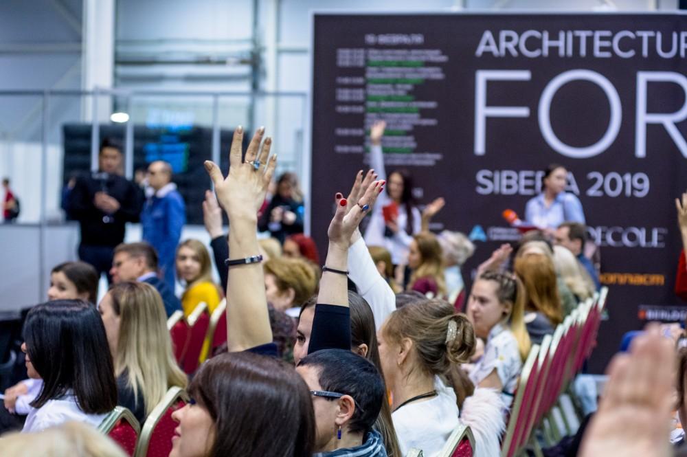 «Сибирская строительная неделя 2020 / Siberian Building Week 2020» Деловая программа выставки – главные вопросы и тренды отрасли