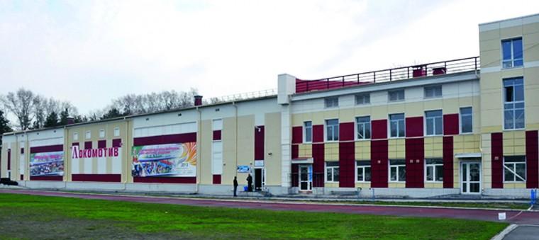 Ледовый спортивный комплекс «Локомотив»