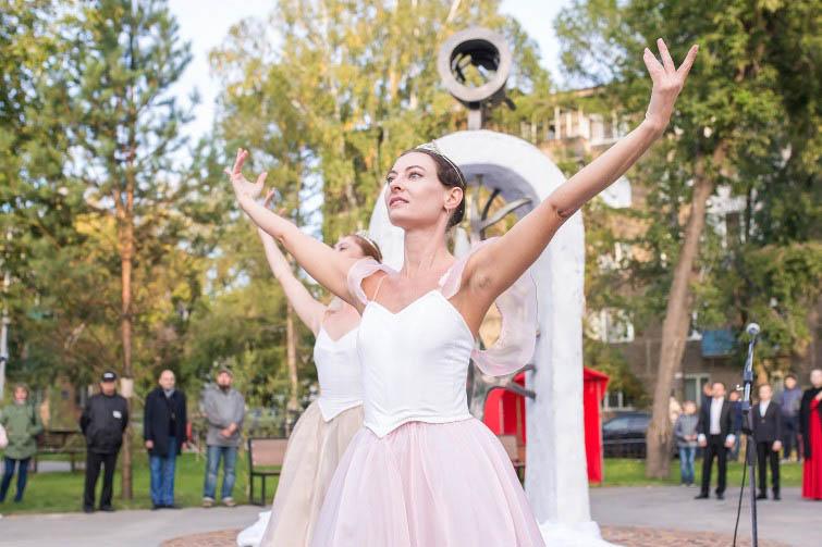 Юбилей «Стрижей» – праздник городского масштаба