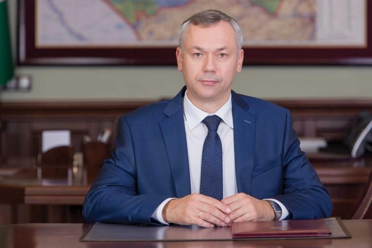 Андрей Травников: «Социально-экономическую ситуацию в Новосибирской области оцениваю как стабильную с устойчивым подъемом»