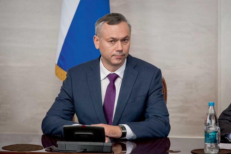 Андрей Травников: «Перед регионом и его столицей стоят глобальные задачи по реализации национальных проектов»