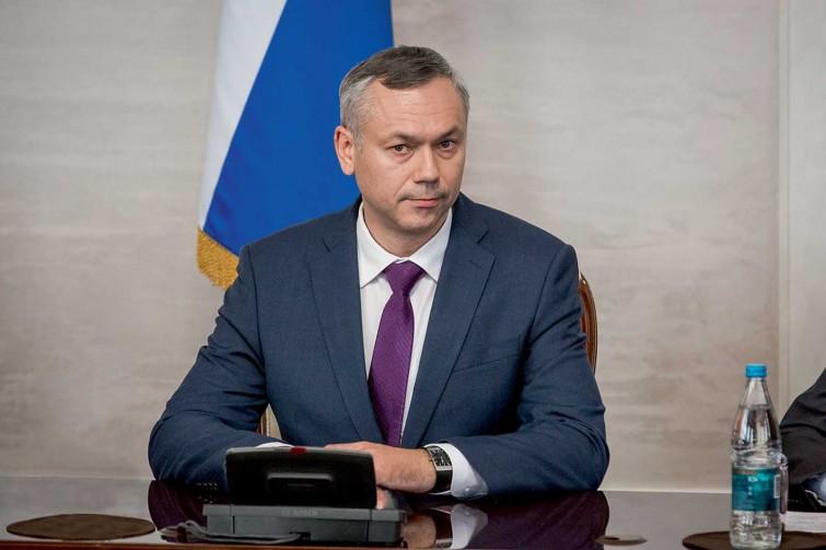 Андрей Травников: «Ключевая цель стратегии – превращение Новосибирской области в центр развития»