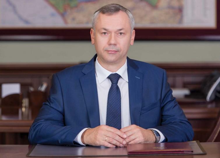 Андрей Травников: «Новосибирская область должна стать центром формирования экономики нового типа»