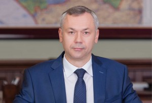 Губернатор Новосибирской области Травников
