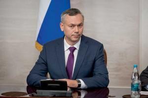 Андрей Травников: «Новосибирская область должна стать лидером»